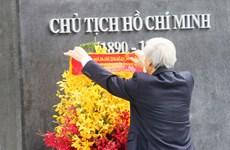 """""""Thành phố Hồ Chí Minh sẽ tiếp tục đi đầu trong sự nghiệp đổi mới"""""""