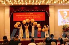 Kỷ niệm 125 năm ngày sinh Chủ tịch Hồ Chí Minh tại Osaka
