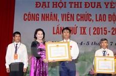 Đại hội thi đua yêu nước trong công nhân, viên chức toàn quốc lần 9