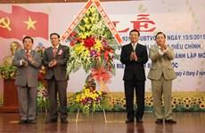 Công bố thành lập huyện Phú Riềng thuộc tỉnh Bình Phước