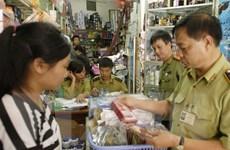Hà Nội đồng loạt kiểm tra các cửa hàng kinh doanh mỹ phẩm