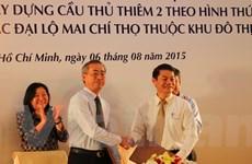 BIDV tài trợ tín dụng 4.200 tỷ đồng cho chủ đầu tư cầu Thủ Thiêm 2