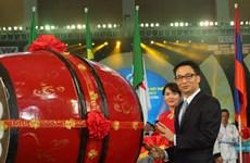 Khai mạc Đại hội quốc tế Võ cổ truyền Việt Nam lần thứ nhất