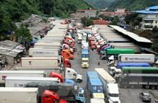 Cần làm rõ cơ chế dự án khu trung chuyển hàng hóa cửa khẩu