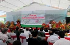 Hà Nội: Khánh thành nhà máy xử lý rác công nghệ lò đốt Martin