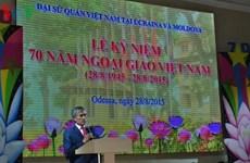 Kỷ niệm 70 năm thành lập ngành ngoại giao Việt Nam tại Ukraine