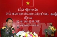 Bộ Quốc phòng Lào míttinh kỷ niệm 70 năm Quốc khánh Việt Nam