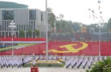 Đại sứ quán Việt Nam tại Iran kỷ niệm 70 năm Quốc khánh