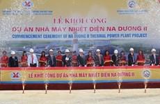 Trên 192 triệu USD xây dựng Nhà máy Nhiệt điện Na Dương 2