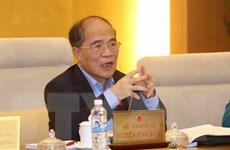 Bế mạc Phiên họp thứ 42 Ủy ban Thường vụ Quốc hội khóa XIII