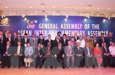Bài 1: AIPA đóng góp tích cực cho tiến trình xây dựng Cộng đồng ASEAN