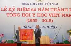 Tổng hội Y học Việt Nam đón nhận Huân chương Lao động hạng Nhất