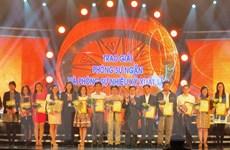 27 tác phẩm đoạt giải Vàng tại Liên hoan truyền hình toàn quốc lần 35