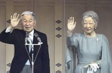 Hàng nghìn người dân chúc mừng sinh nhật của Nhật hoàng