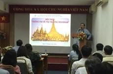 Nhiều cơ hội cho doanh nghiệp tiếp cận thị trường Myanmar