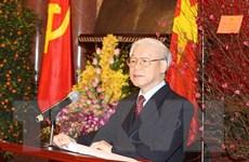 Quyết định phân công Ủy viên Bộ Chính trị, Ủy viên Ban Bí thư khóa XII