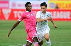 Hoàng Anh Gia Lai và Than Quảng Ninh hòa không bàn thắng