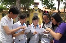 Cụm thi THPT quốc gia để xét tuyển đại học phải đặt ở trung tâm tỉnh