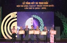 Tổng kết và trao giải Hội thi Sáng tạo kỹ thuật toàn quốc lần thứ 13