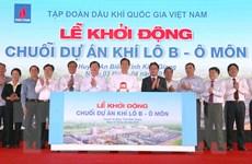 Thủ tướng Nguyễn Tấn Dũng bấm nút khởi động chuỗi dự án Khí Lô B-Ô Môn