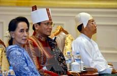 Cố vấn Quốc gia Myanmar Aung San Suu Kyi phải phẫu thuật mắt