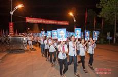 Nghệ An tổ chức rước ảnh Bác Hồ trong Lễ hội Làng Sen 2016