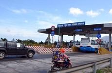 Dừng thu phí trên Quốc lộ 1A đoạn Trảng Bom-Phan Thiết