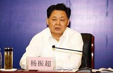Trung Quốc tiếp tục khai trừ đảng và truy tố các quan chức cấp cao