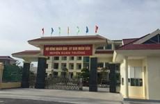 Nam Định: 2 Chánh Văn phòng huyện bị tạm giữ vì đánh bạc