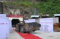 Tái khởi động mỏ vàng dùng công nghệ hiện đại nhất Việt Nam