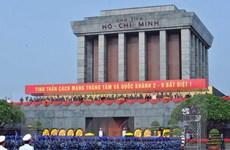 Lãnh đạo các nước gửi Điện mừng kỷ niệm 71 năm Quốc khánh