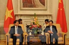 Phát huy truyền thống hữu nghị hợp tác giữa Hà Nội và Bắc Kinh