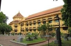 Bảo tàng Lịch sử quốc gia nhận Huân chương Lao động hạng Nhất