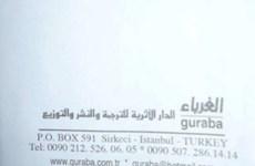 Syria phát hiện sách hướng dẫn khủng bố xuất bản ở Thổ Nhĩ Kỳ