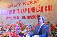 Lào Cai long trọng đón nhận Huân chương Lao động hạng Nhất