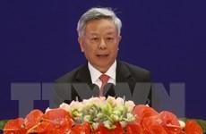 Mỹ có thể trở thành thành viên của AIIB dưới thời ông Trump