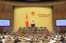 Quốc hội thông qua Nghị quyết về phân bổ ngân sách năm 2017