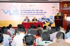 Tăng cường phối hợp quản lý Nhà nước để logistics Việt Nam phát triển