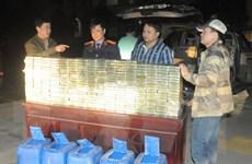 Phú Thọ: Trao thưởng Ban chuyên án thu giữ 300 bánh heroin