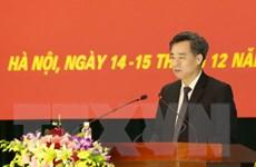 Đảng ủy Khối các cơ quan Trung ương quán triệt Nghị quyết 4