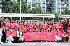 Ra mắt Đội đồng hương Hải Dương Việt Nam tại Macau Trung Quốc