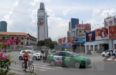 Thành phố Hồ Chí Minh công bố 10 sự kiện nổi bật năm 2016