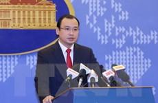 Ngân hàng Trung Quốc đặt chi nhánh trên đảo Phú Lâm là không hợp pháp