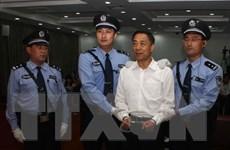 Trung Quốc công bố những yếu kém trong lãnh đạo Đảng tại 4 địa phương