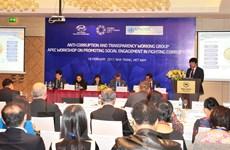 Tám nhóm công tác của APEC thảo luận về định hướng hợp tác 2017