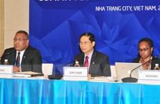 APEC tăng cường phối hợp thúc đẩy hợp tác kinh tế kỹ thuật