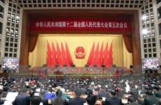 Trung Quốc tiến hành bế mạc Kỳ họp lần thứ 5 Quốc hội khóa 12