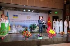 Kỷ niệm 25 năm thiết lập quan hệ ngoại giao Việt Nam-Ukraine