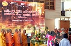 Lễ hội Tết cổ truyền Campuchia-Lào-Myanmar-Thái Lan tại TP.HCM