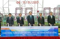Chủ tịch nước kiểm tra công tác chuẩn bị Tuần lễ Cấp cao APEC 2017